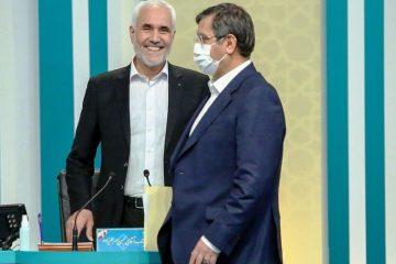 مهرعلیزاده به نفع همتی از حضور در انتخابات انصراف داد