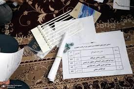 آرای باطله ؛ رتبه دوم انتخابات ریاستجمهوری