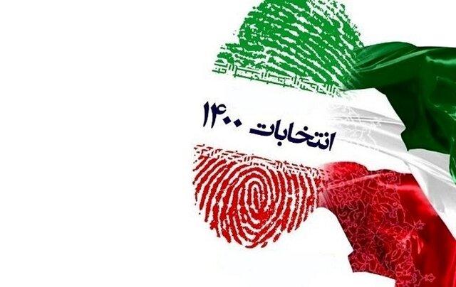 اطلاعات و آمار انتخابات ۱۴۰۰