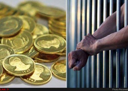سهم پنهان دولت در پرداخت مهریه زنان، مطالبهای که باید عمومی شود