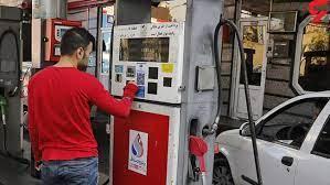 قیمت بنزین چه زمانی افزایش مییابد؟
