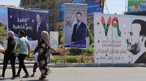 تشکیل دولت جدید در عراق و الزامات حفظ جایگاه ایران