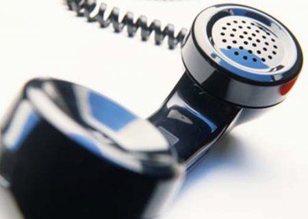 احضار تلفنی وجاهت قانونی دارد؟