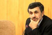 احمدینژاد: ۴۰ سال است که هم ایران ضرر کرده هم آمریکا/اختلاف ایران و آمریکا قابل حل است