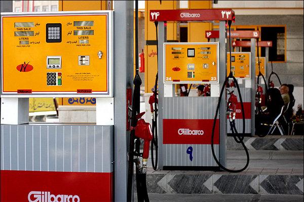 خبر فوری|حمله سایبری به پمپ بنزینها / ۴۰درصد از جایگاههای سوخت کشور به مدار بازگشتند